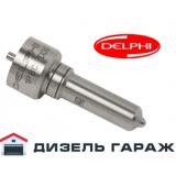 L159PBA DELPHI распылитель форсунки